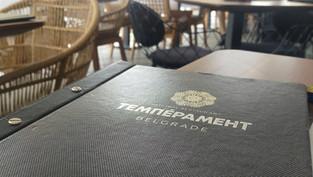 Temperament Restoran - Belgrade
