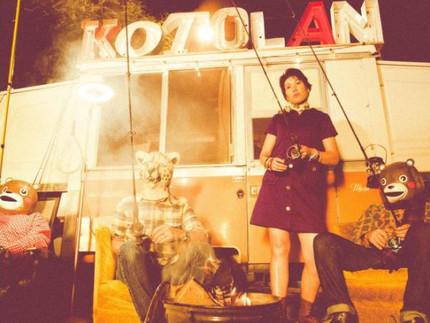 222 East Concert Series: Kotolan (October 16, 2021 at 4pm)