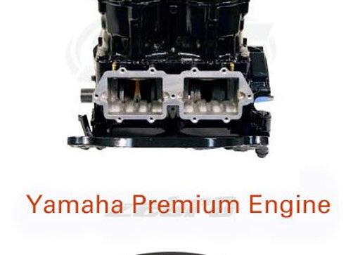 Yamaha Premium Engine 760 Blaster 2 /GP /Wave Venture /Raider /XL 1996 1997 199