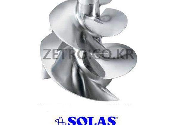 Solas SRZ-TP-15/21A Sea Doo Twin Prop Impeller Dual