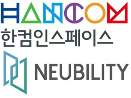 뉴빌리티, 한컴인스페이스와 자율주행 기술 공동개발