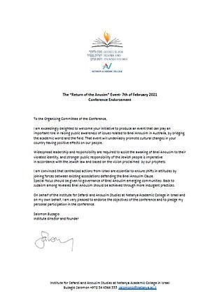 Netanya Letter.jpg