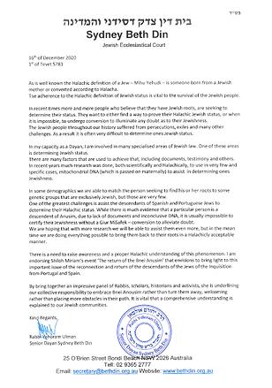 ulman letter.png
