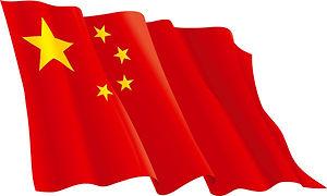 china111.jpg