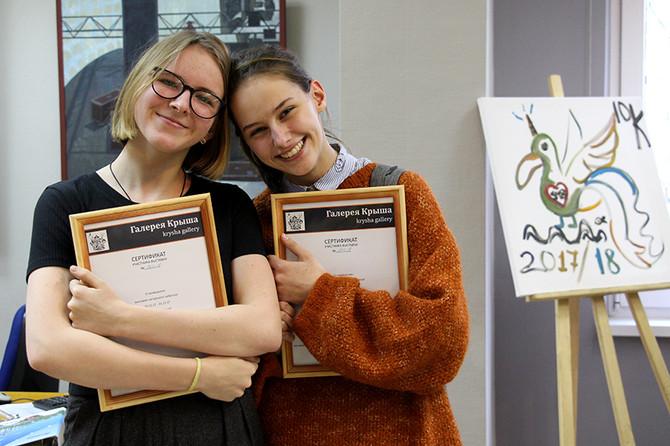 Награждение участников выставок