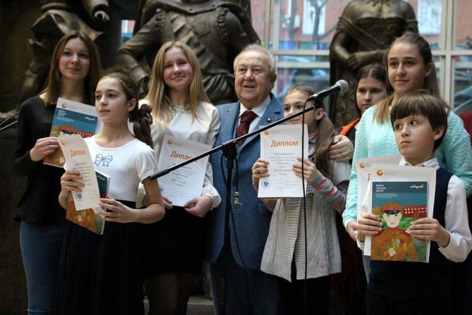Торжественное награждение победителей IX Открытого Всероссийского Конкурса детского рисунка имени На