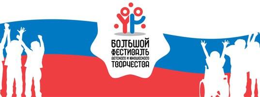 """Фестиваль """"Наследники традиций"""" - 2016"""