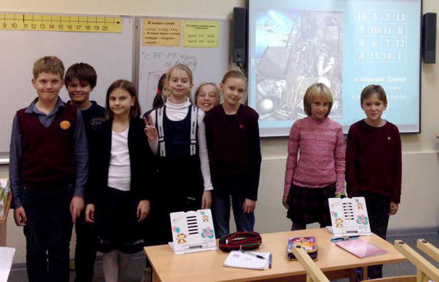 Занятия по рисунку и математике в начальной школе