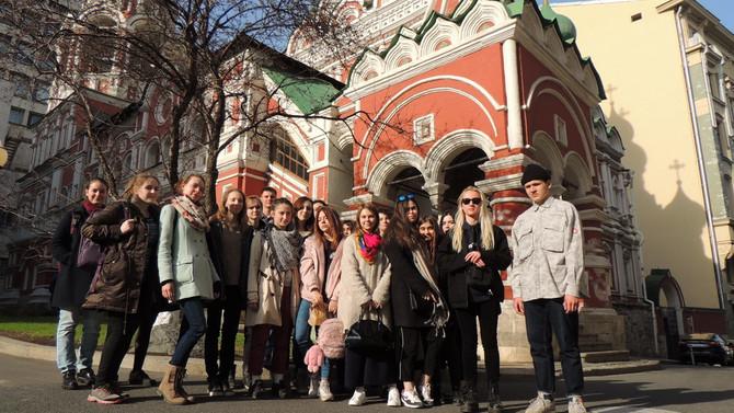 Уроки в городе по Московской архитектуре