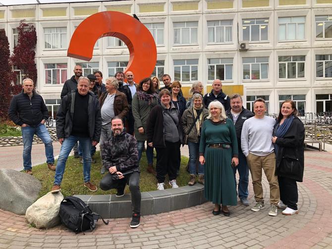 Гости из Нидерландов