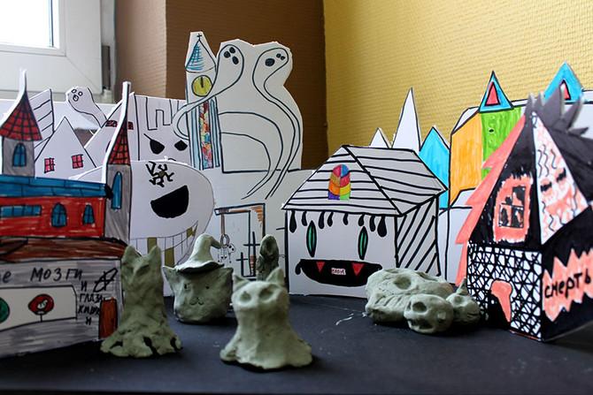Выставка к Хэллоуину
