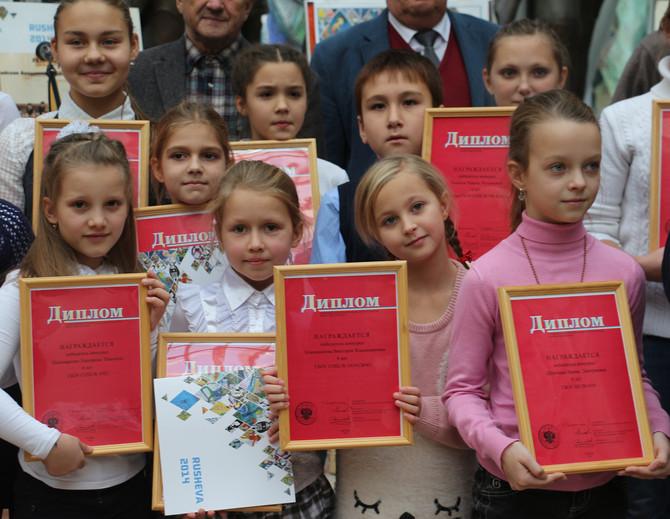 Награждение Победителей IX Открытого Всероссийского Конкурса детского рисунка имени Нади Рушевой 201