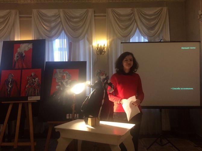 """Городской этап конкурса """"Магия театра"""""""