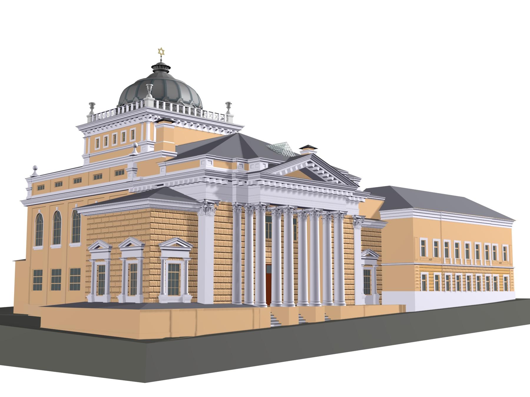 Синагога. Москва