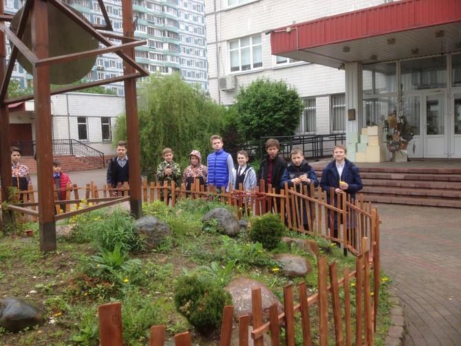 Школьный ландшафтный объект «Центр земли»