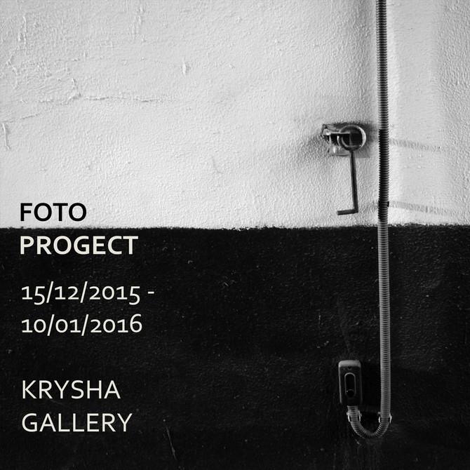 Афиша галереи на декабрь-январь