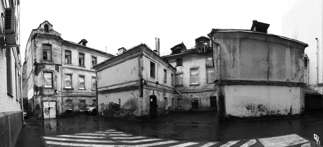 Трубниковский переулок