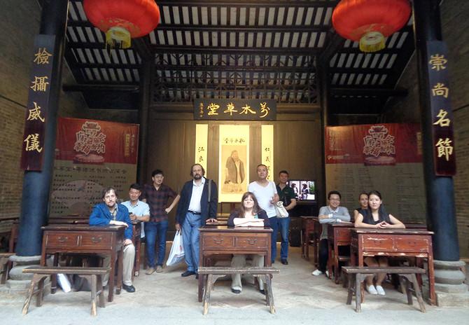 Творческая поездка в Гуанджоу