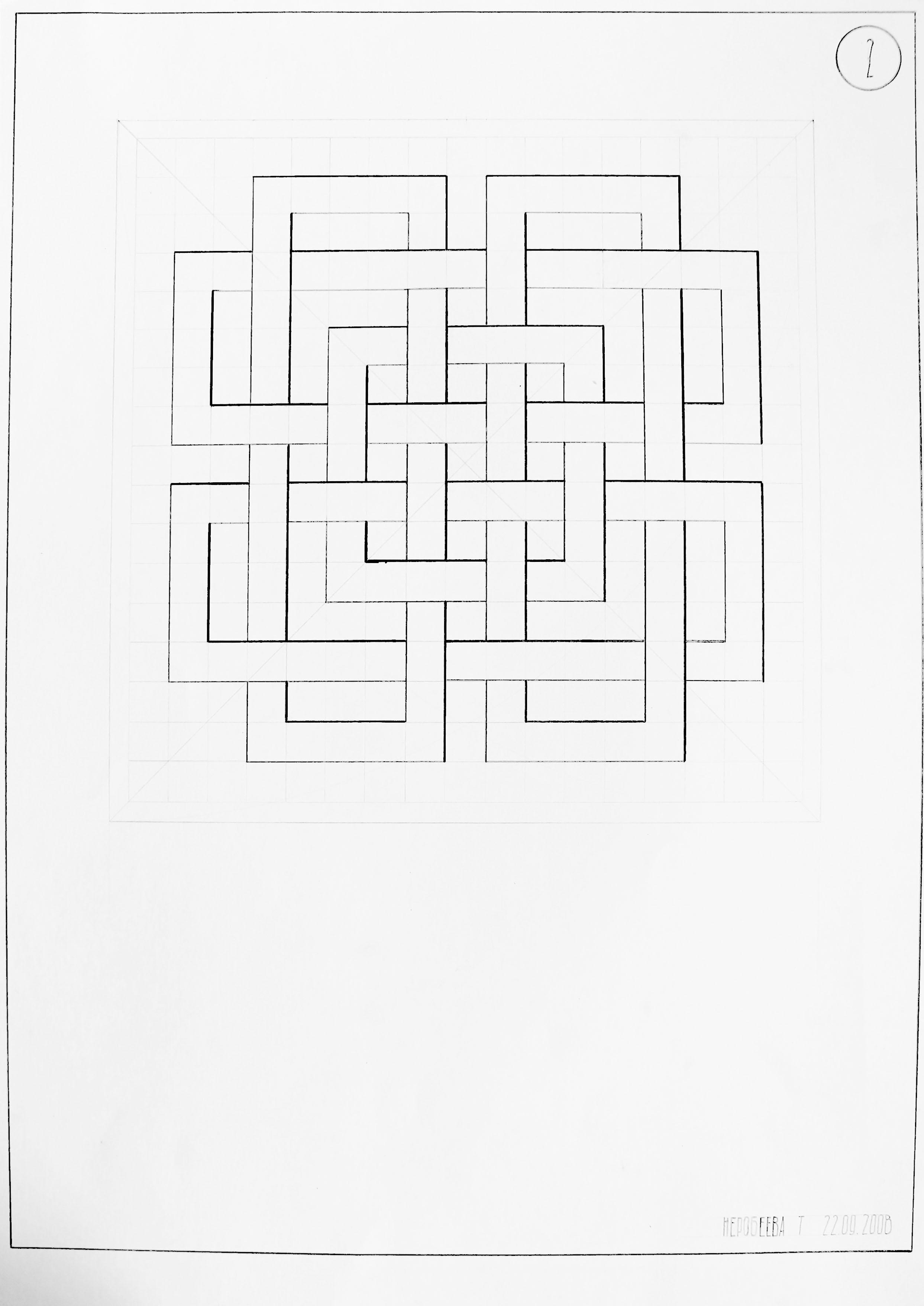 3 яркости линии