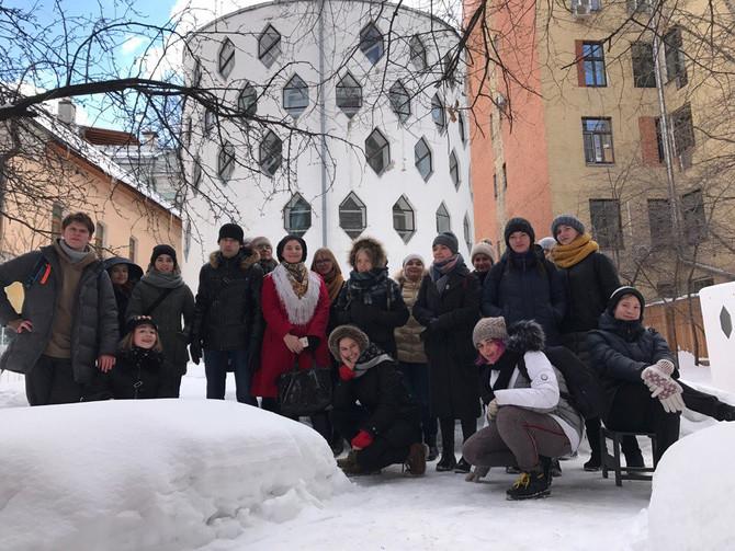 Московский модерн: урок в городе