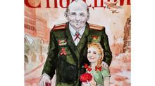 """Конкурс """"75 лет Победе"""""""