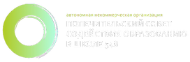 лого Ано светл_edited.png