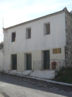 Το παλιό σχολείο