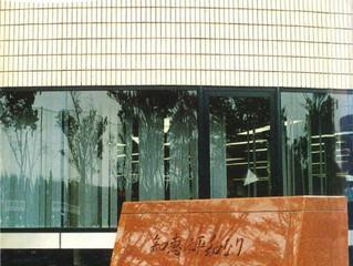 154.岡山の図書館