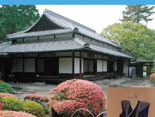 289.野﨑邸と野﨑武左衛門