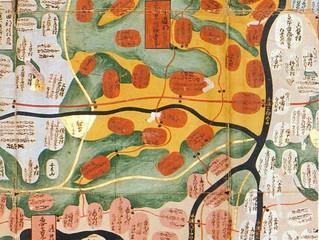 135.岡山の古文献