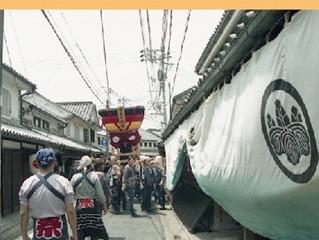 273.倉敷美観地区―歴史と民俗―