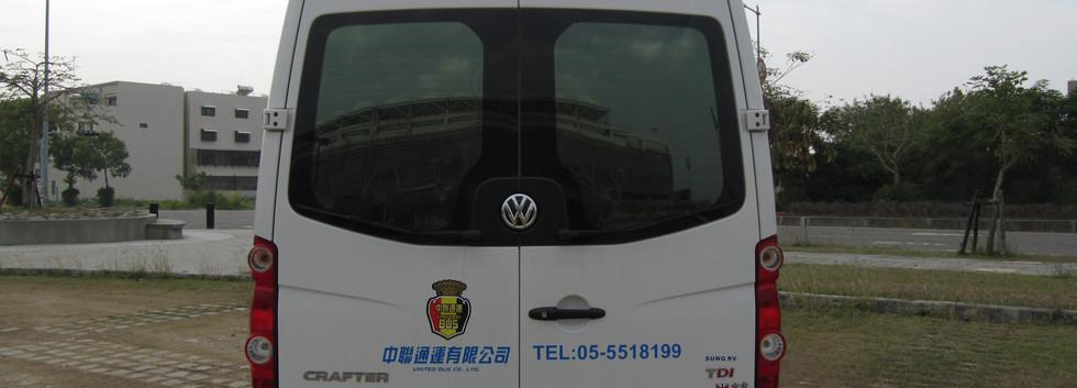 保母車T5