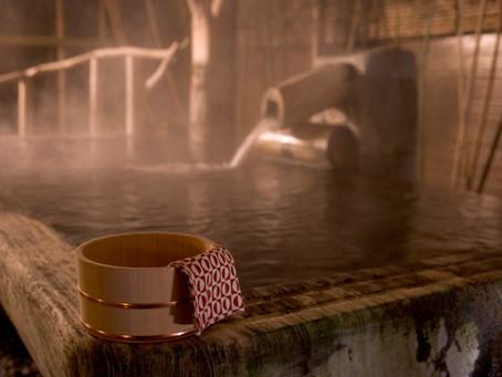 A Hot Tub - Katie Johnson
