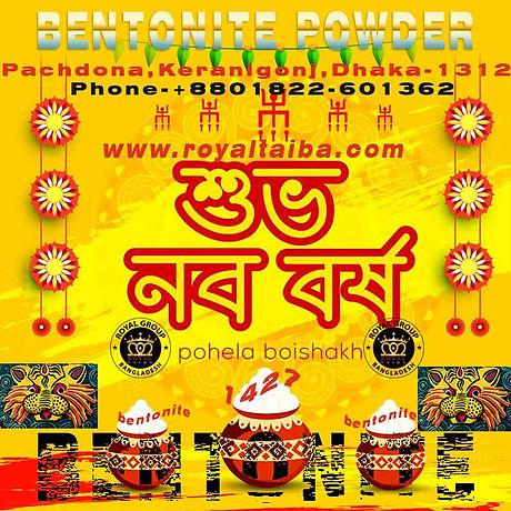 Bangla-Noboborsho-Pictures21.jpg