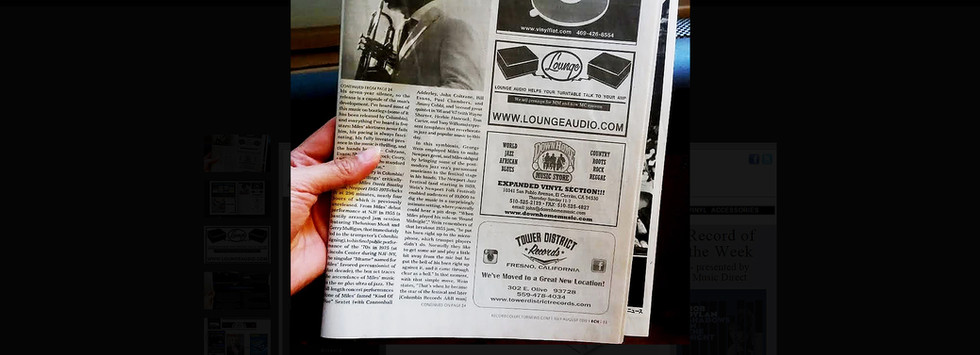 Record Collector Ad