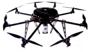 Debut untuk Survei UAV Lidar dan Sistem Pemetaan