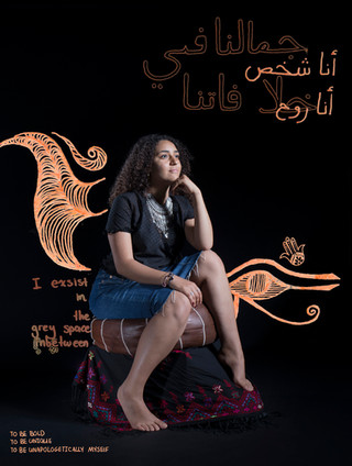 Aiaya Portrait.jpg