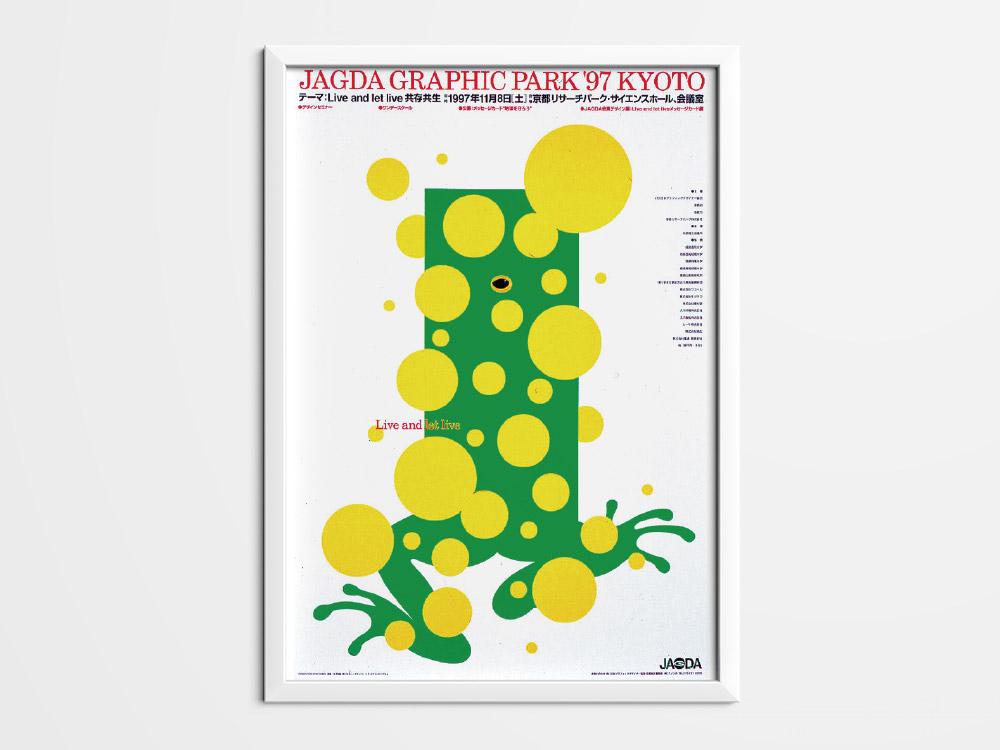 Poster-Mockup-1