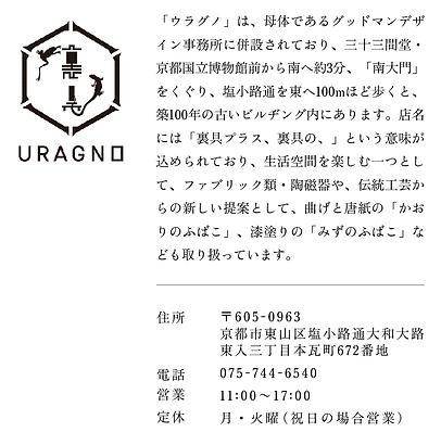 uragno.png