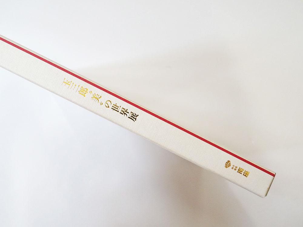 P1010419-72