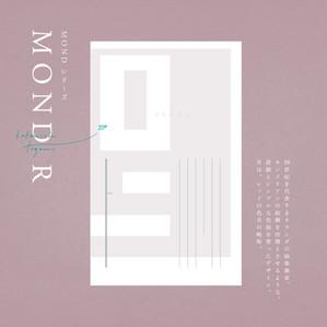 MOND R