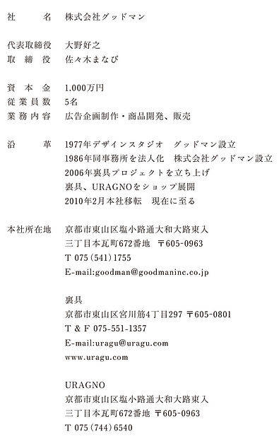 company-01.jpg