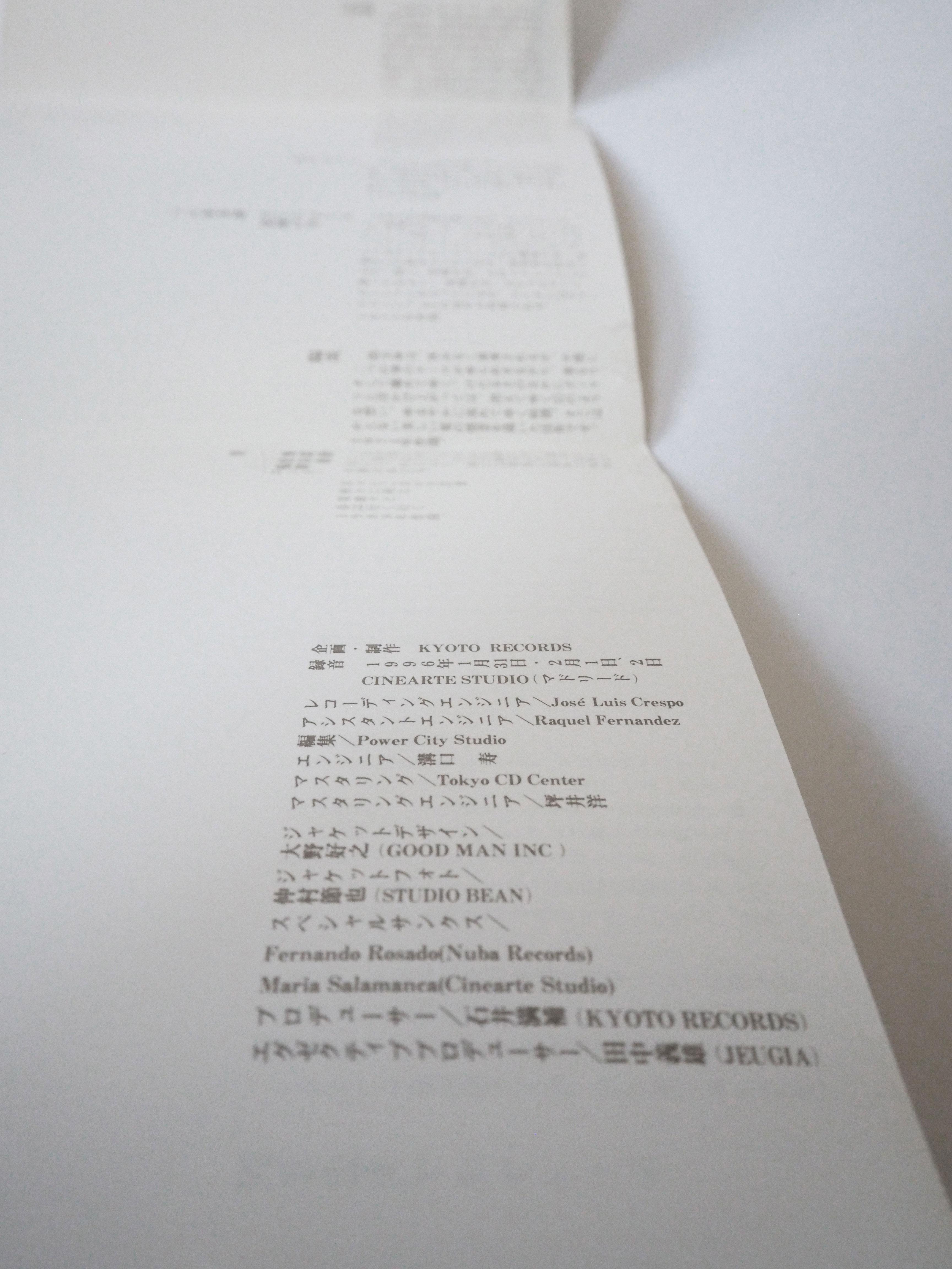 P1010069_72