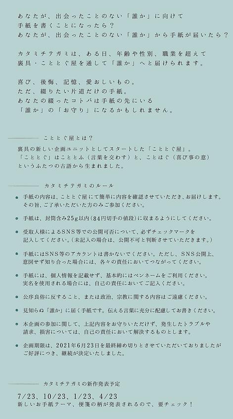スクリーンショット 2021-06-17 16.09.13.png