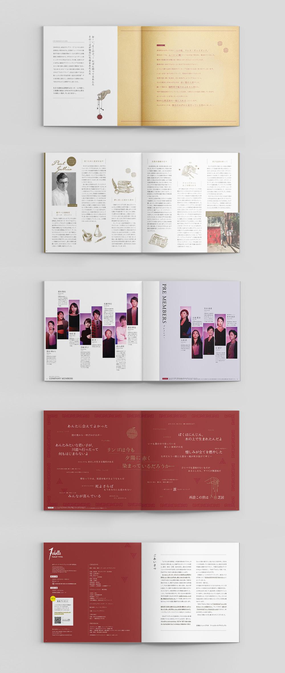 page-merge-72