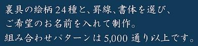スクリーンショット 2021-06-28 20.20.17.png