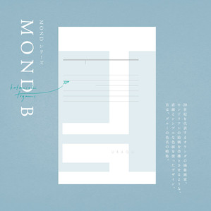 MOND B