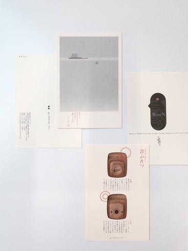 P1010364-72.JPG