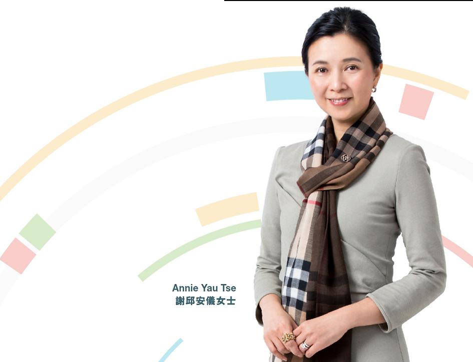 Chairman_Annie.png