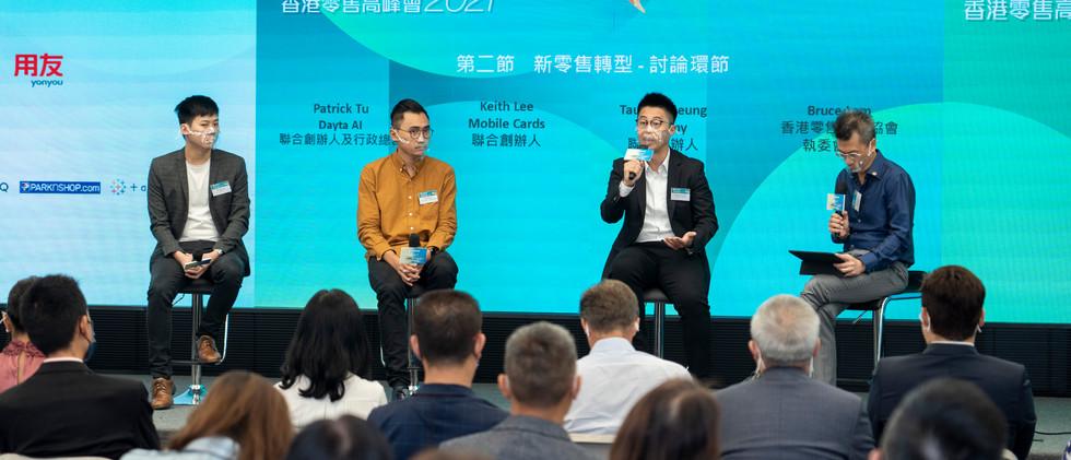 Panel B Discussion